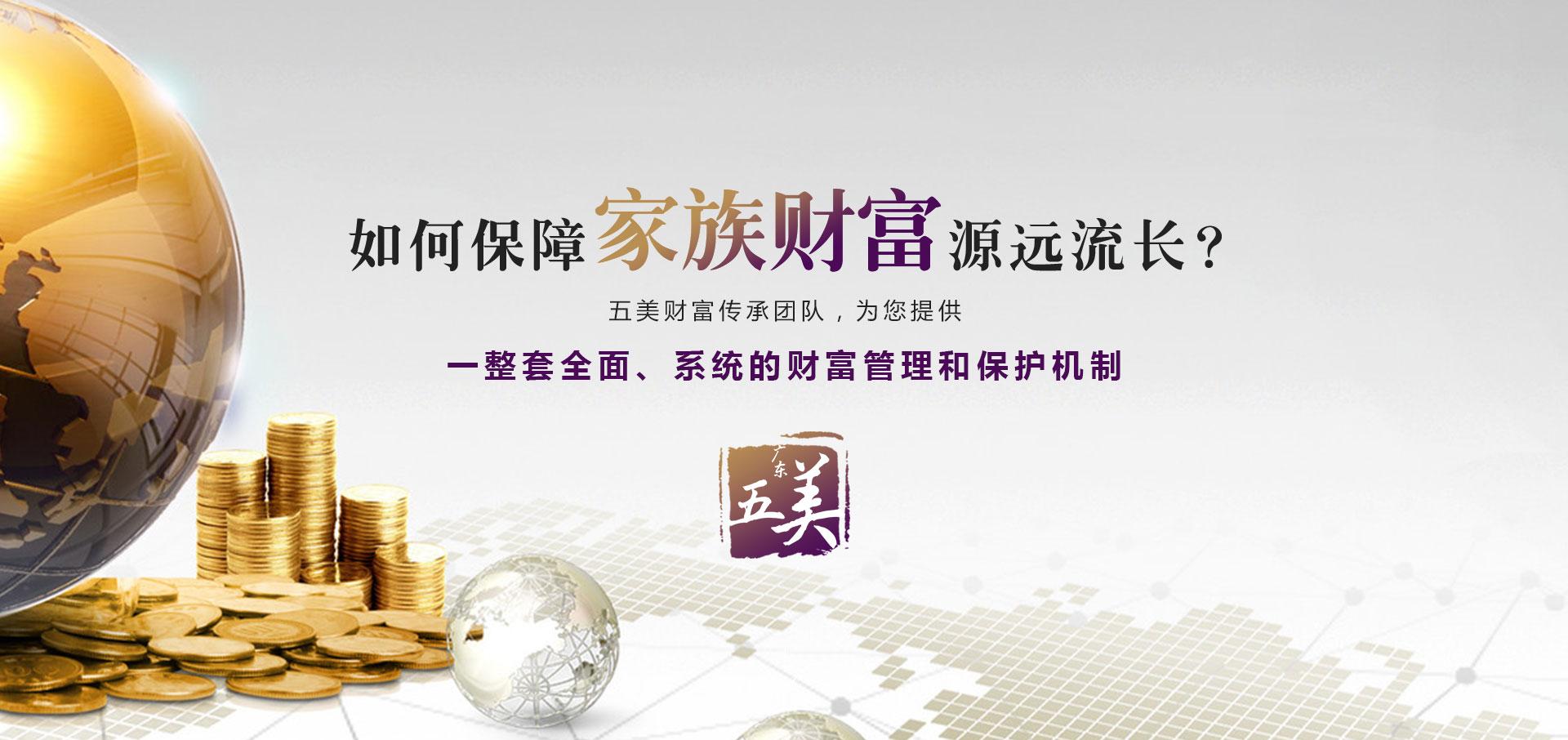 广东五美律师事务所-李小非律师