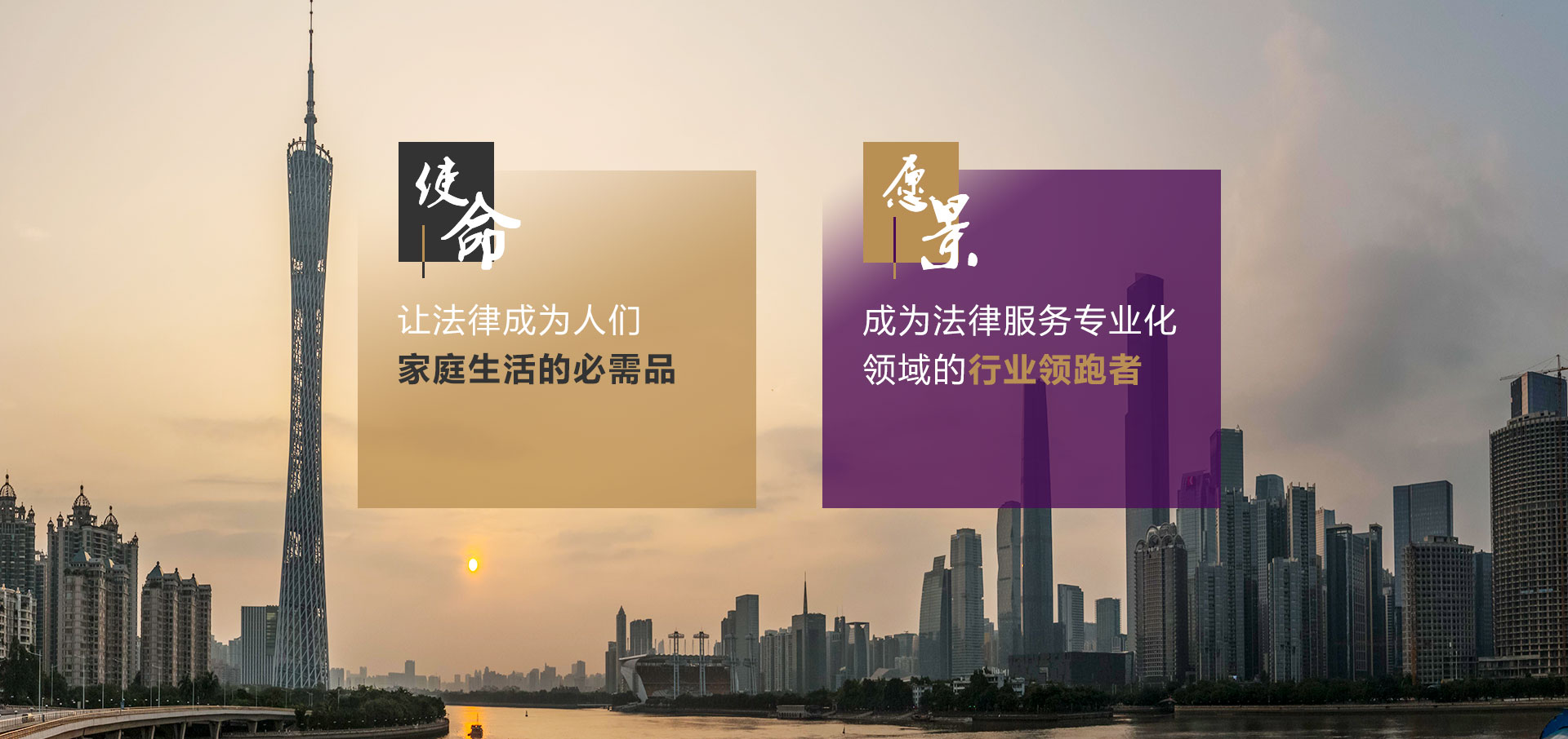 广东五美律师事务所-广州李小非律师团队